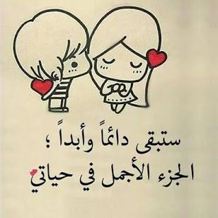 كلام في الحب جزائري رسائل حب جزائرية صور حب