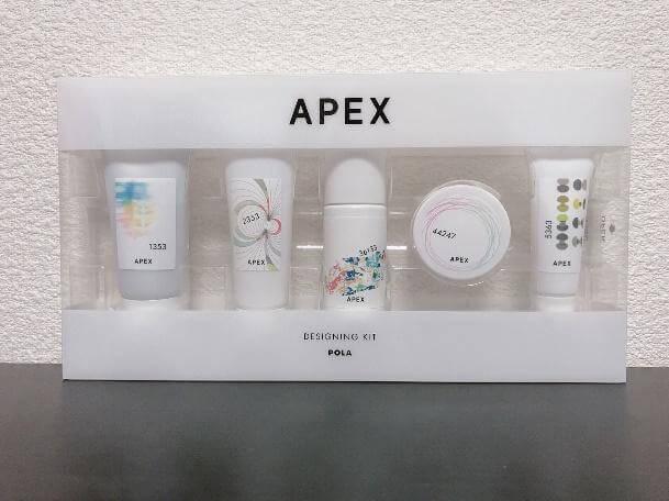 アペックスのデザイニングキット