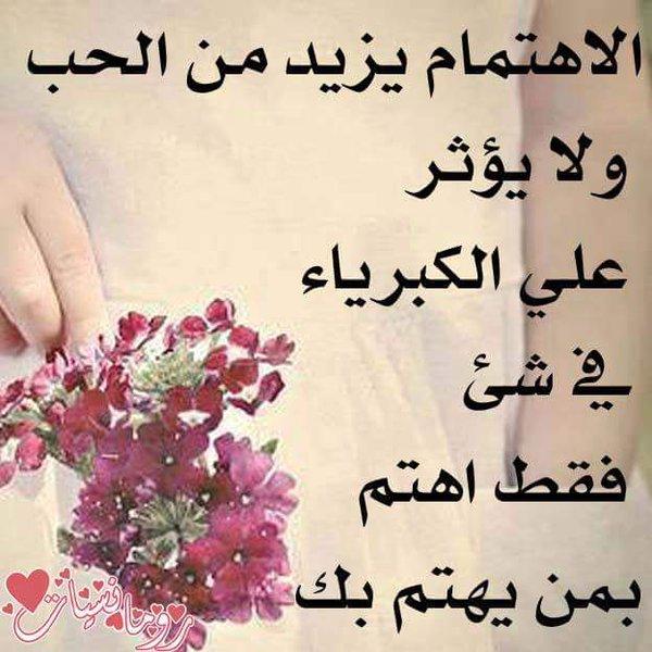 كلام من القلب الى القلب رسالة الي حبيبتي من قلبي رسائل حب
