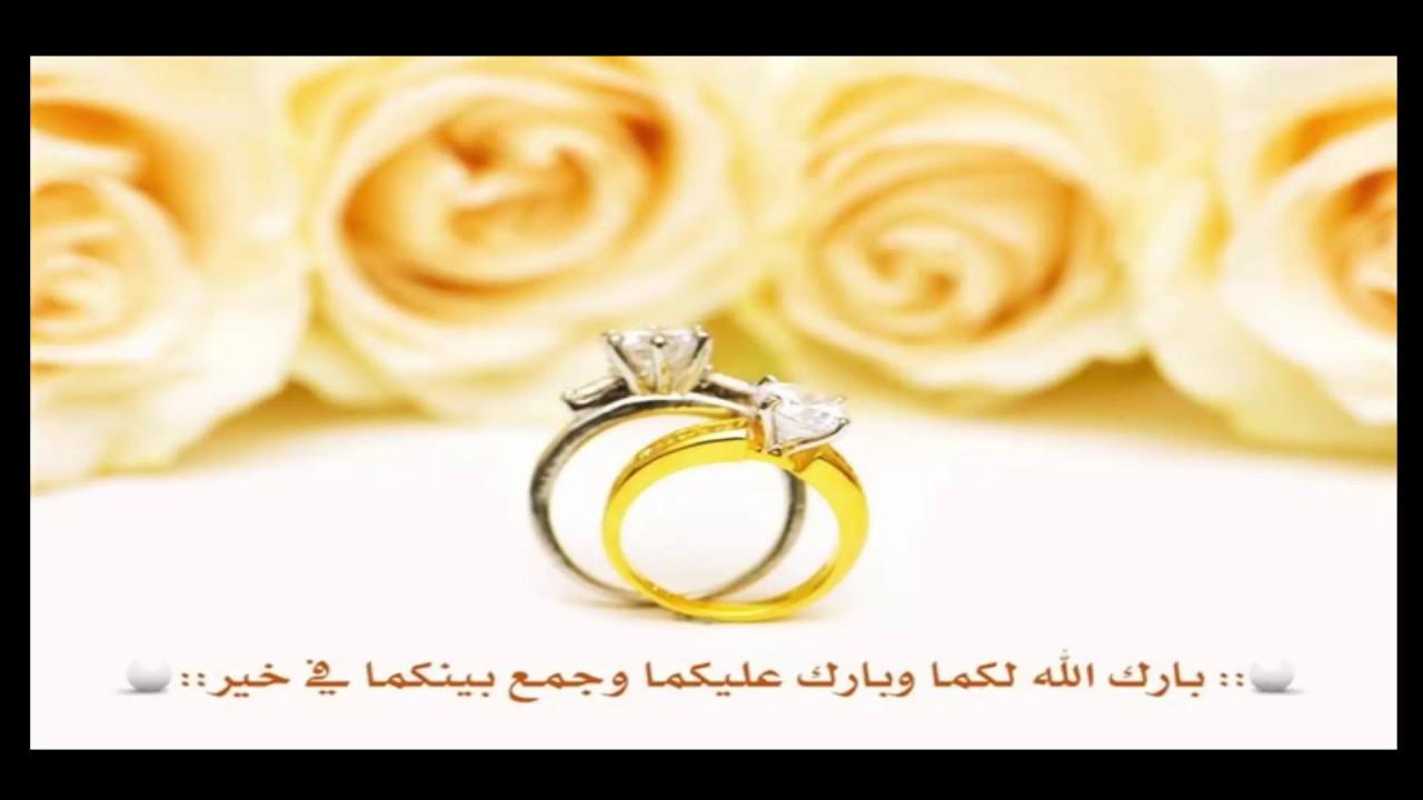 كلمات مكتوبه تهنئة سودانيه  سودانيه للعريس : تهنئة زفاف للعريس , بطاقات تهانى لزواج عروسين - رسائل حب