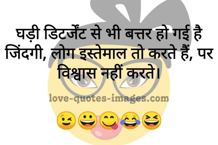 very funny jokes in Hindi