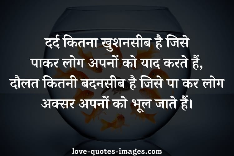 golden thoughts of life in hindi sms