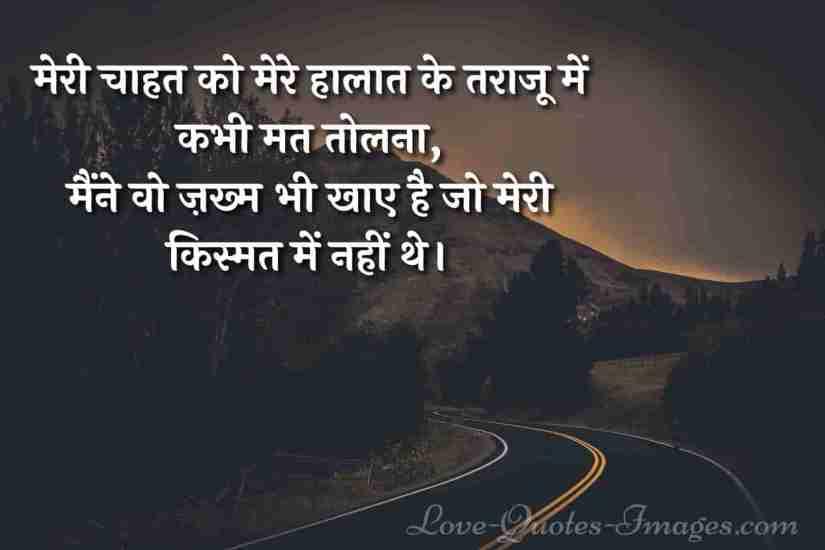 life kismat status