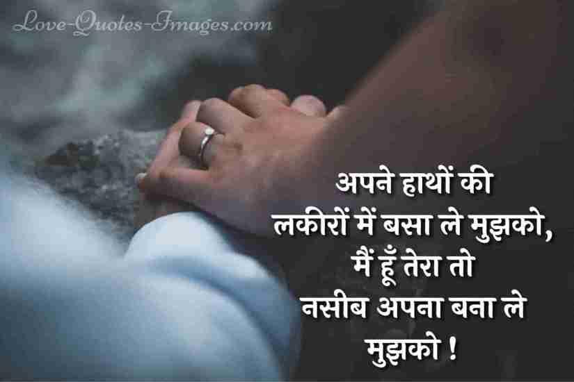 naseeb status in hindi for whatsapp