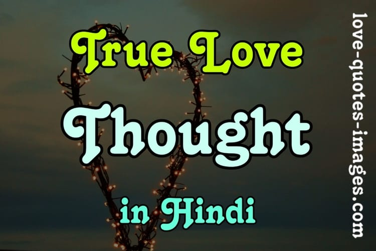 Best True Love Thought In Hindi Love Quotes Images