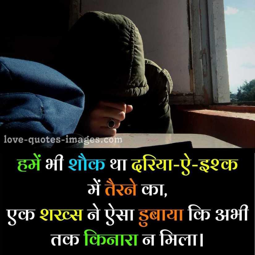 alone attitude status