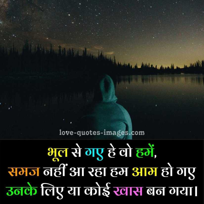 alone Shayari in hindi