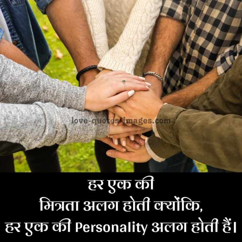 strong personality quotes in hindi