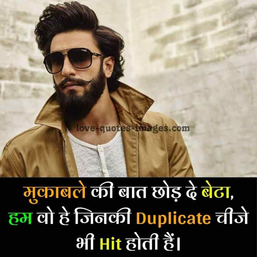 attitude status in hindi english