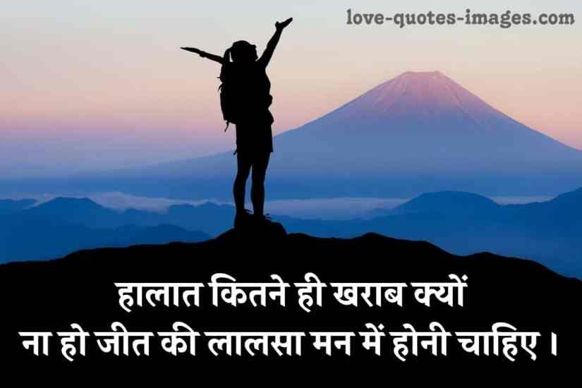 anmol vachan in hindi status