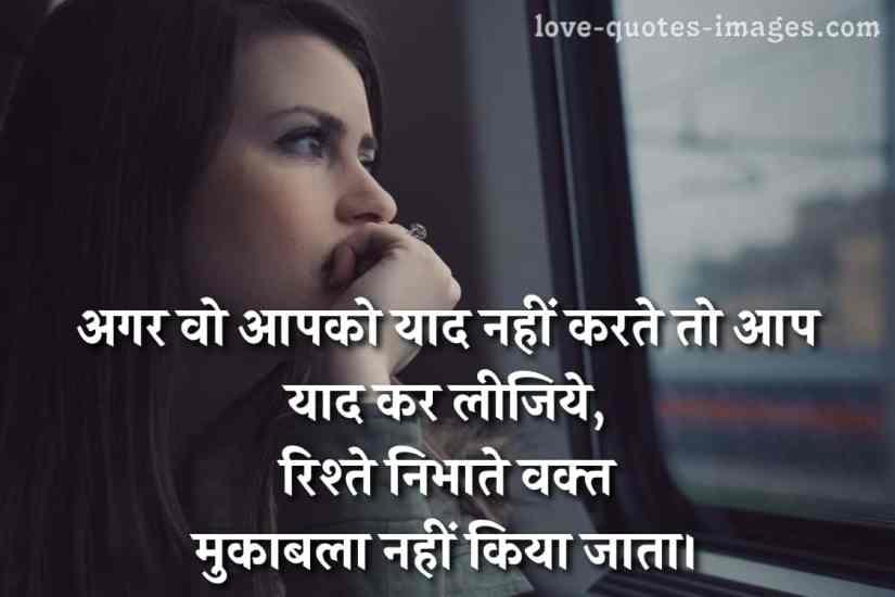 anmol vachan image in hindi