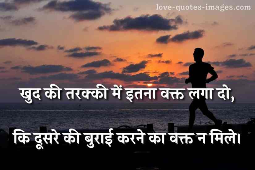 anmol vachan with images