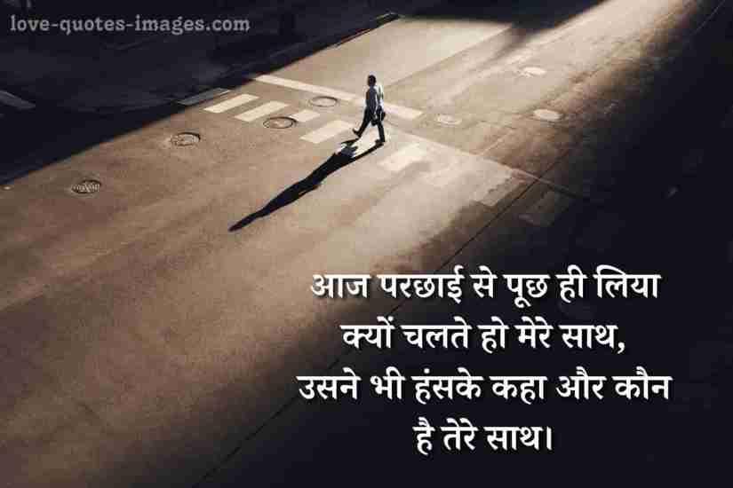 happy feeling status in hindi