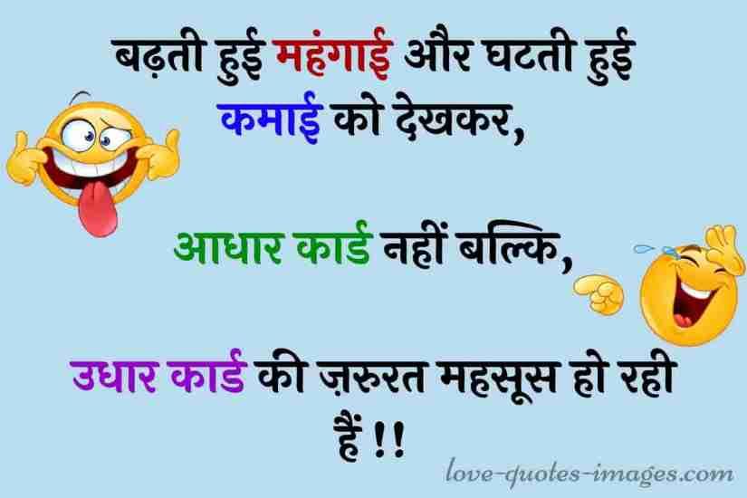 new year funny shayari in hindi