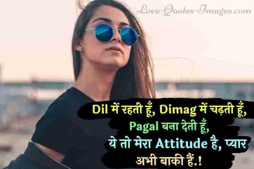 girls attitude quotes