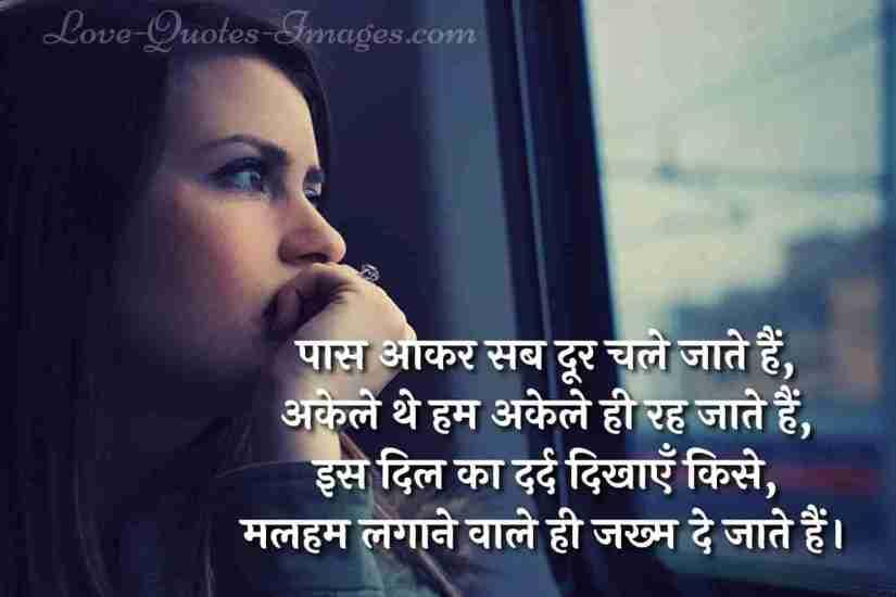feel alone status