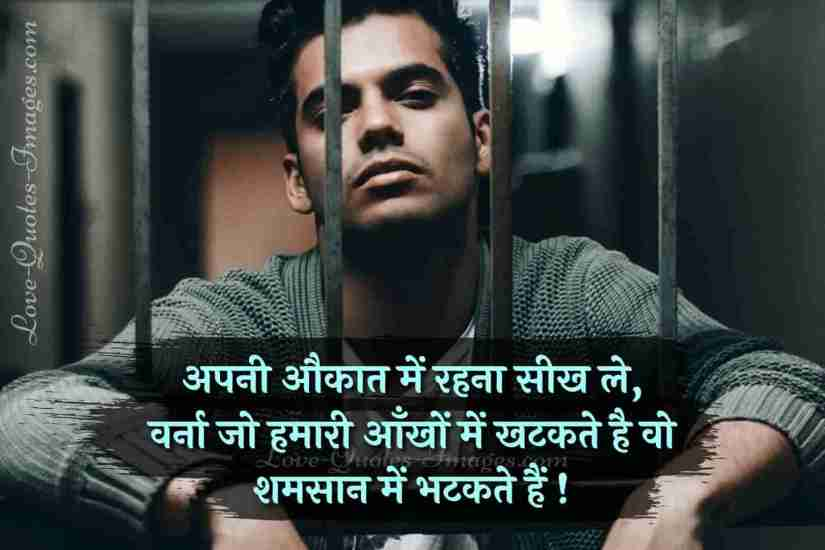 akad status in hindi