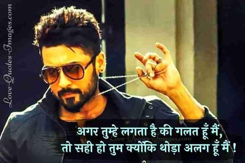 high akad status in hindi