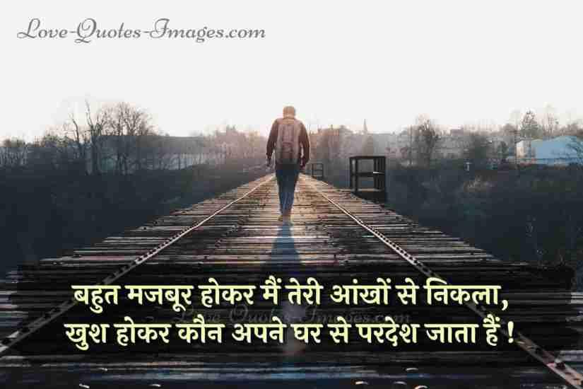 gambhir status in hindi