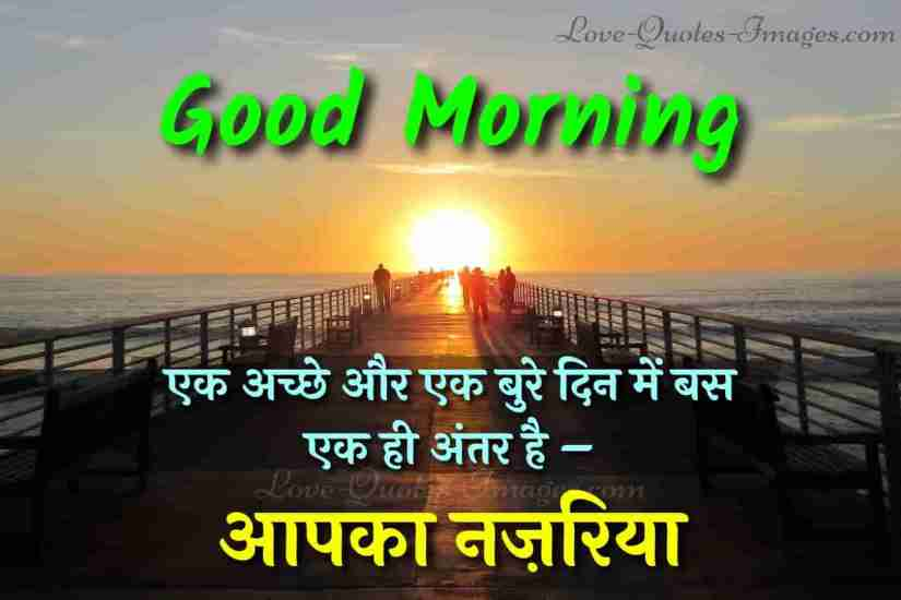 motivational quotes in hindi images download