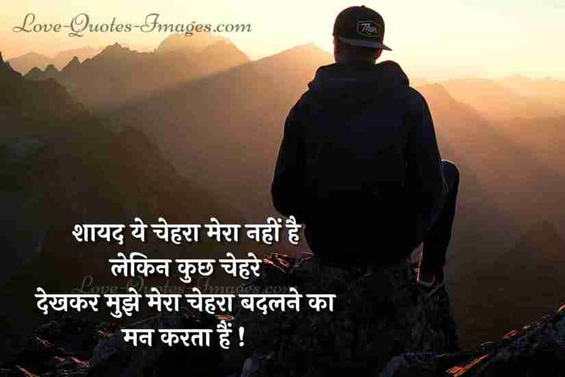 life motivational quotes in hindi status