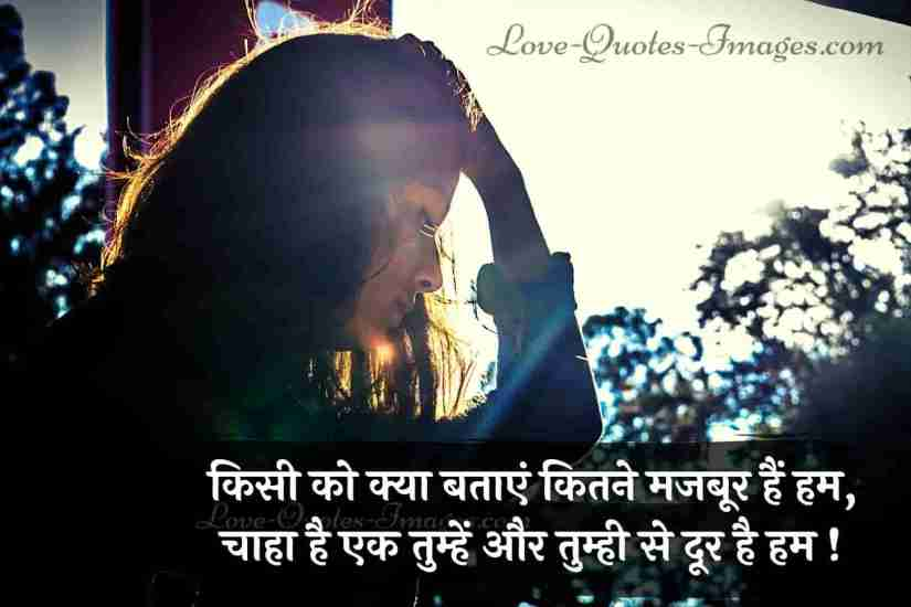 emotional lonely quotes in hindi