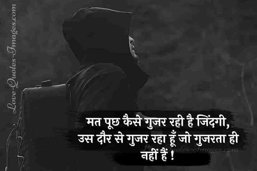 best lonely quotes in hindi