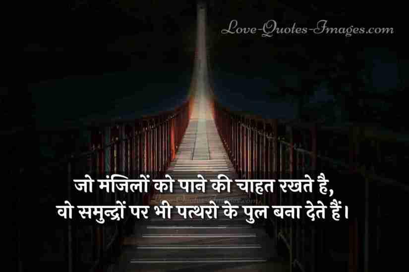 Joshili Shayari images