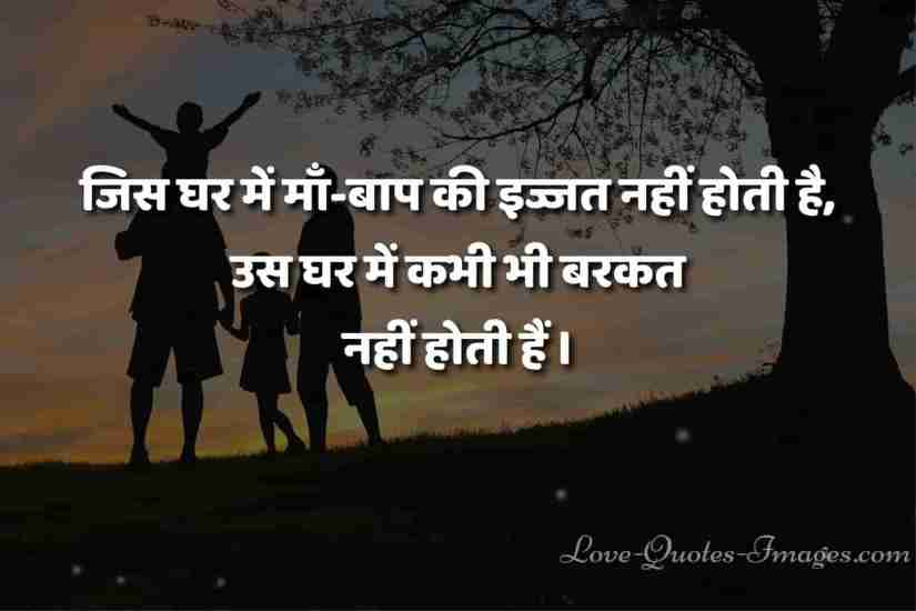 golden words in hindi images
