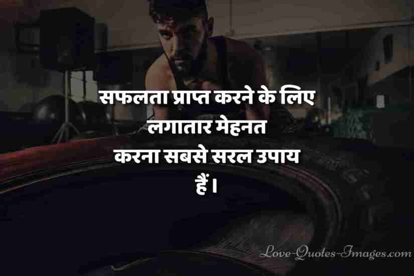 emotional golden thoughts of life in hindi