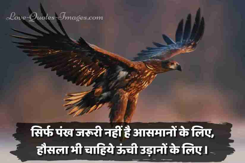 Jivan ke Achhe Vichar photo