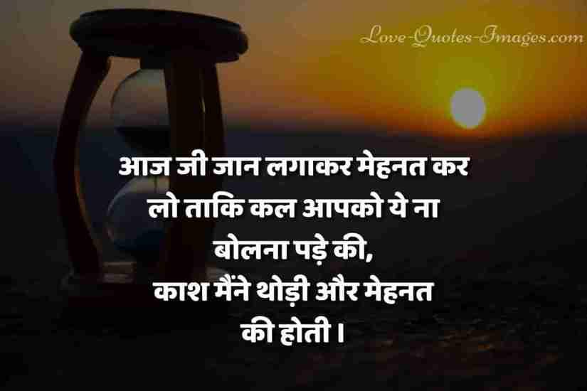 Jivan ke Achhe Vichar image