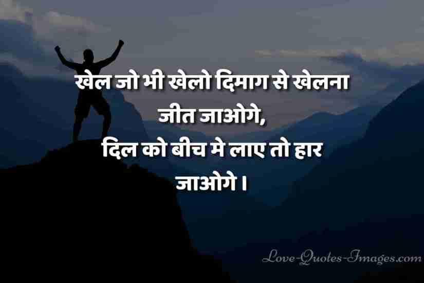 sad whatsapp status in hindi