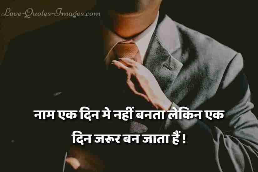 loving whatsapp status in hindi