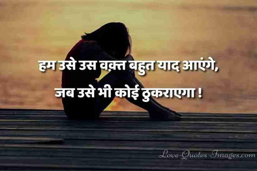 whatsapp status in hindi lovely