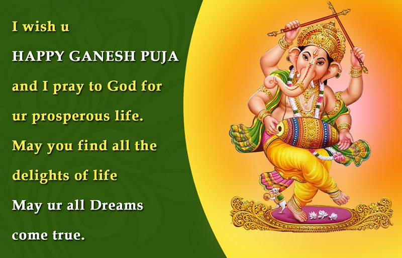100+Happy Ganesh Chaturthi Wishes 2018 in Hindi- गणेश चतुर्थी की शुभकामनाये