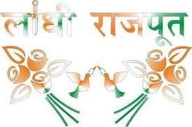 राजपुताना बेस्ट स्टेटस 2018 - Rajputana Status In Hindi ,आपके अपने राजपूत भाइयो के लिए राजपुताना बेस्ट स्टेटस 2018 , The Best Apne PersonRajputana Status In Hindi
