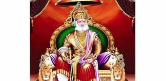 अग्रसेन जयंती पर कविता 2018 – Agarsen Jayanti Par Kavita in Hindi 2018 for Facebook and Whatsapp
