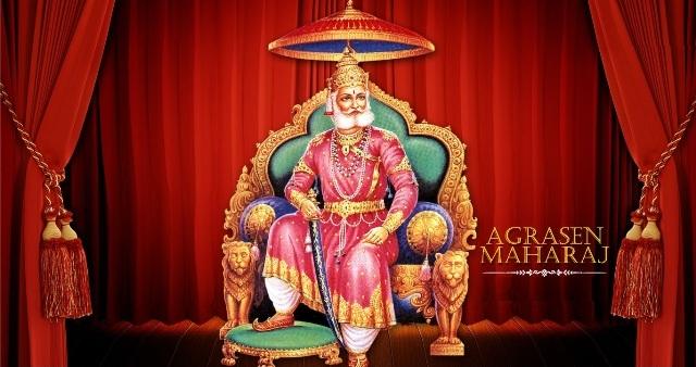 अग्रसेन जयंती पर शुभकामनाये 2018 -Maharaja Agarsen Jayanti Wishes in Hindi For Whatsapp or Facebook in Hindi 2018