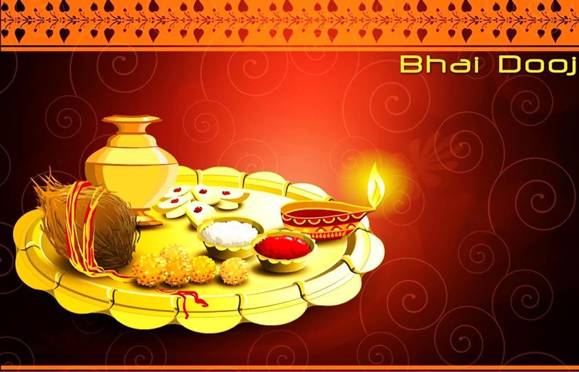 भैया दूज की हार्दिक शुभकामनाएं संदेश – Bhaiya Dooj Wishes in Hindi 2018