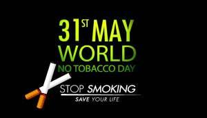 विश्व तंबाकू निषेध दिवस 2019 - World No Tobacco Day in Hindi 2019