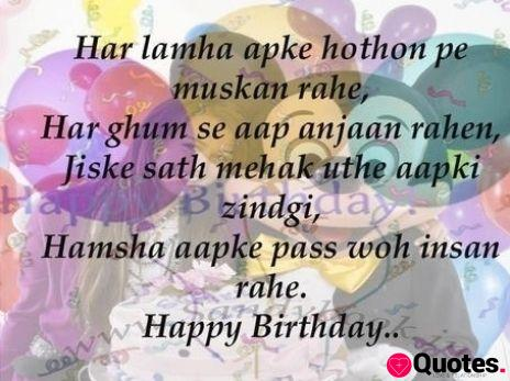 Best Friend Birthday Wishes Quotes In Hindi Heart Touching Birthday Wishes Happy Birthday Messages May You Have Maximum Fun Today And Minimum Hangover Tomorrow Just Like A Fine Wine You