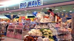 shop_bigwave_main