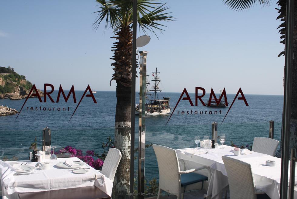 Arma restaurant