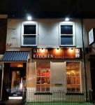 Is Ginza Kitchen Belfast's hidden gem?