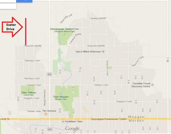 Улицы нет еще на картах Google