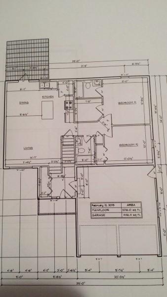 План нашего дома