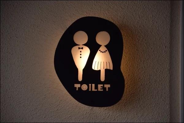デートのお会計に適した3つのタイミング ラストオーダー後に女性がトイレに立った時