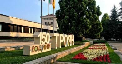 Календарен план на културните и спортни събития в Община Троян през месец Август 2021 г.