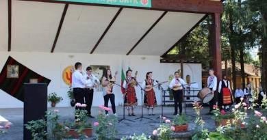 """I Национален 39-ти общински фолклорен събор """"От Тимок до Вита"""" с. Черни вит 24-25 август 2019 г."""
